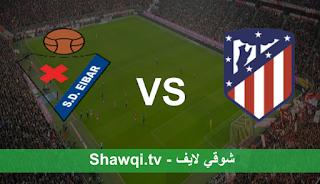 مشاهدة مباراة اتلتيكو مدريد وايبار اليوم بتاريخ 18-4-2021 في الدوري الاسباني