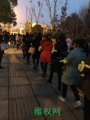 湖南省幼师200余人再次到省政府维权