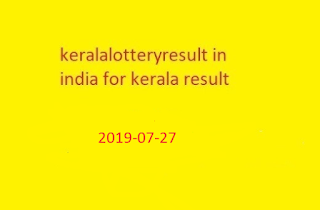 kerala lottery karunya plus today result