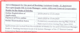 OSCB Banking Assistant Previous Question Papers PDF and Syllabus 2020