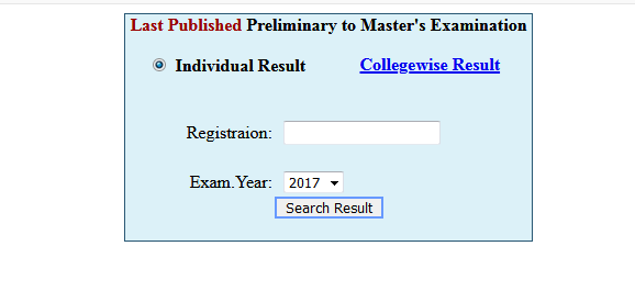 masters preliminary exam result 2019 | masters part 1 exam result