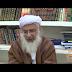 جشن آزادی کی نسبت سے  حضرت مولانا محمد عبدالعزیز غازی حفظہ اللہ کی ایک خوبصورت نظم