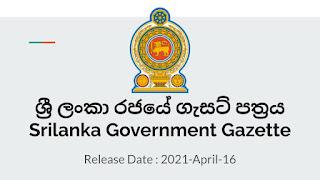 Sri Lanka Government Gazette 2021 April 16