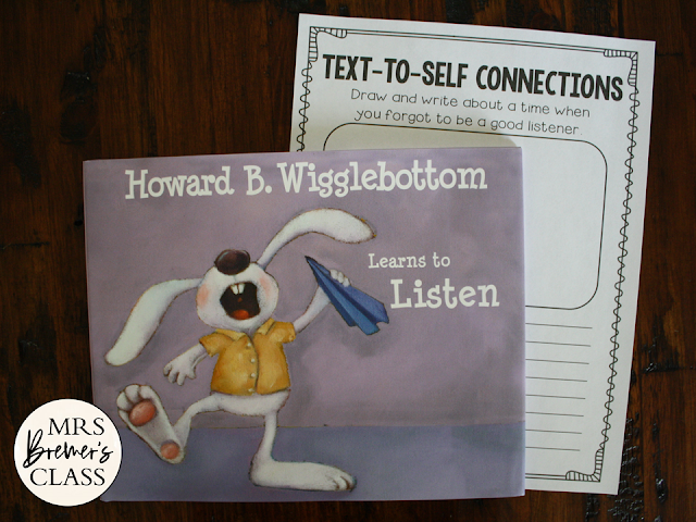 Howard B Wigglebottom Learns to Listen book study literacy unit with Common Core aligned companion activities class book and craftivity K-1