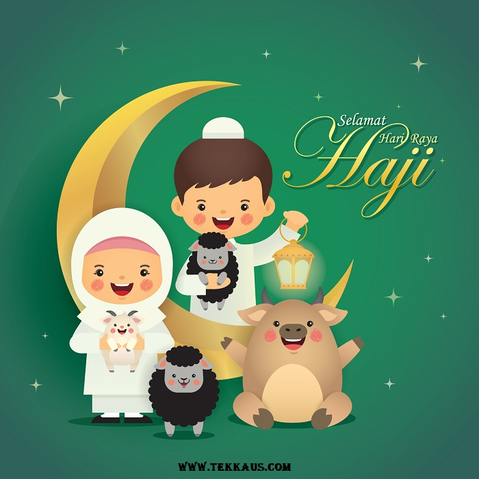 Family Hari Raya Aidilfitri Greeting Card