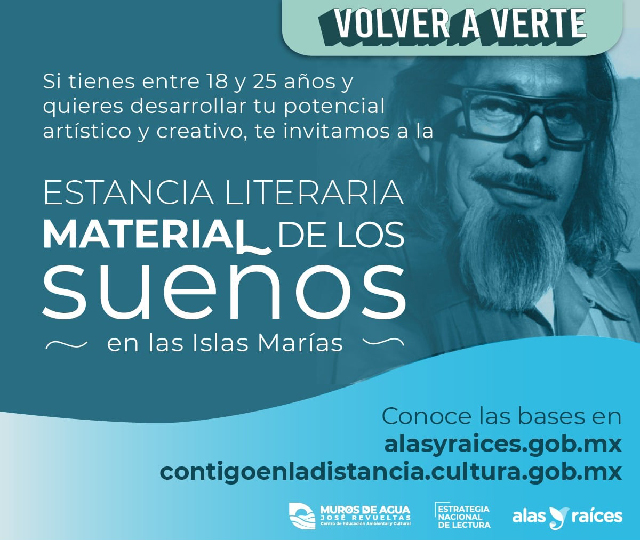 """Alas y Raíces invita a jóvenes creadores a participar en la convocatoria """"Material de los sueños"""""""