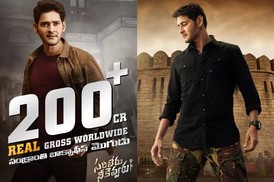 Sarileru Neekevvaru Latest Collections Entering 200 crore Clubs