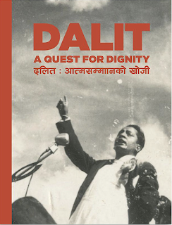 D for Dalit, D for Dignity