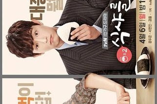 Sinopsis Let's Eat 2 Special (2015) - Film TV Korea Selatan