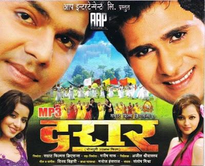Pawan Singh - Truck Driver New Bhojpuri Movie MP3 Song