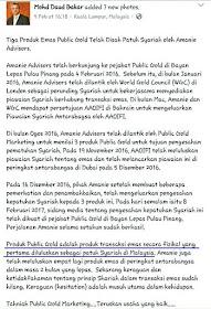 Public Gold Syarikat Pertama Diiktiraf Patuh Syariah
