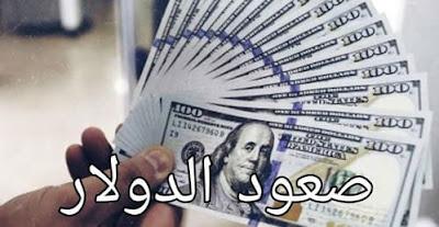 صعود سعر الدولار في العراق