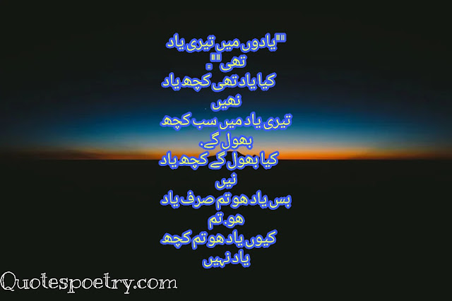 Ghazal's, urdu Poetry, Sad Poetry, sad ghazal, new urdu ghazal