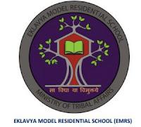 3,479 पद - एकलव्य मॉडल आवासीय विद्यालय - EMRS भर्ती 2021 (अखिल भारतीय आवेदन कर सकते हैं) - अंतिम तिथि 30 अप्रैल