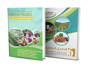Green Pages Printable Directory Advertisement Arabic&International