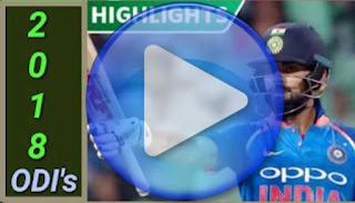 2018 odi cricket matches highlights online