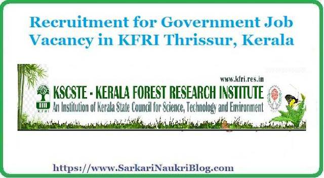 KFRI Recruitment Sarkari Naukri Vacancy
