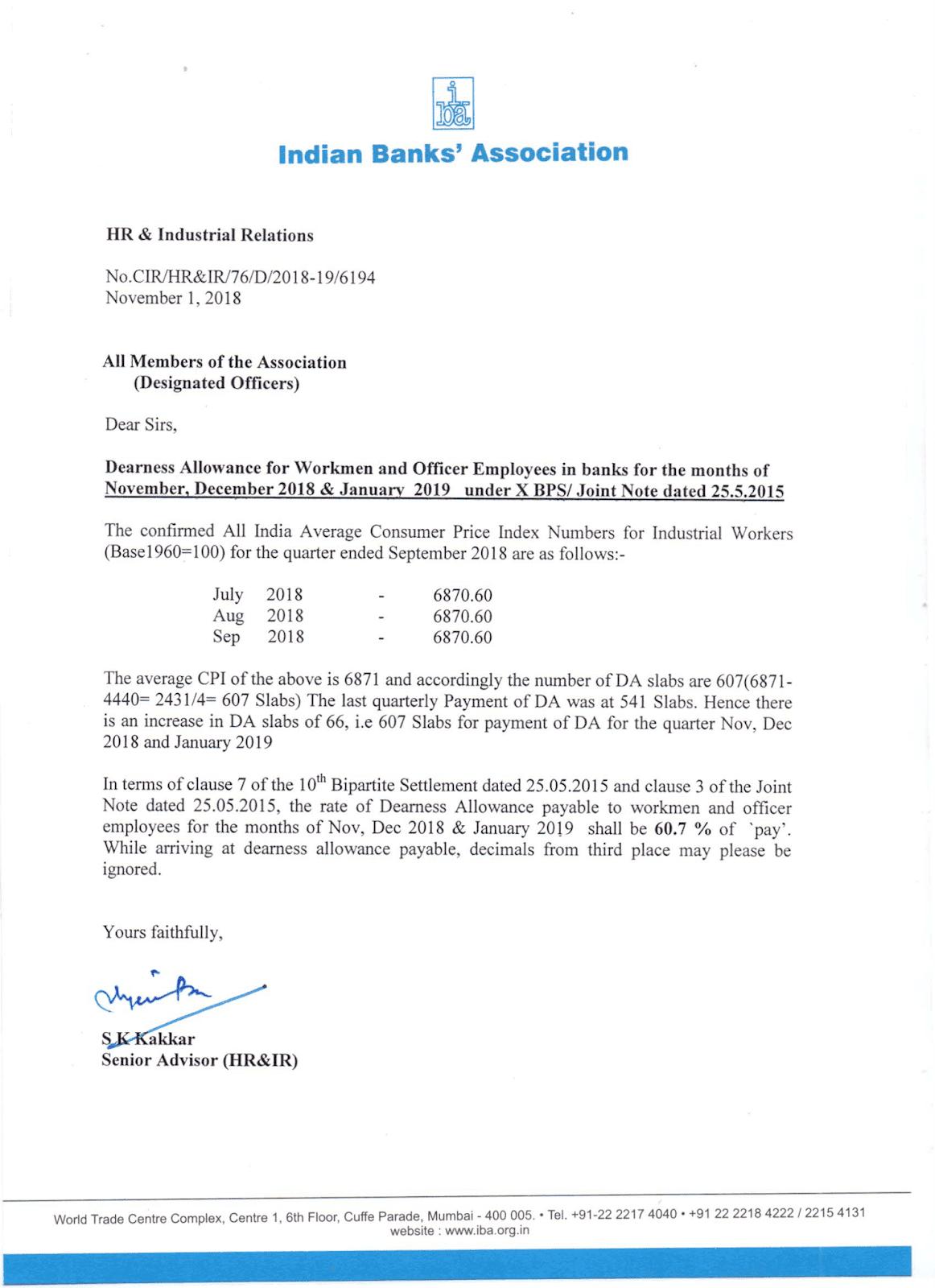Bank Employees - DA from Nov 2018   IBA Circular   Param