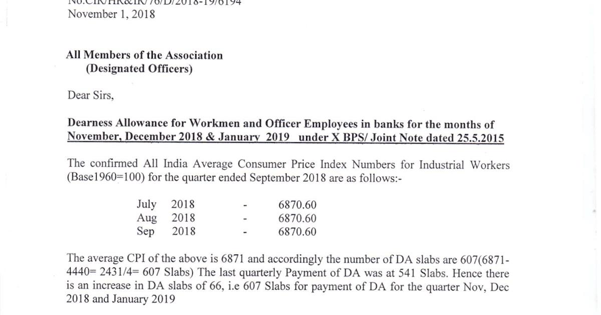 Bank Employees - DA from Nov 2018 | IBA Circular | Param