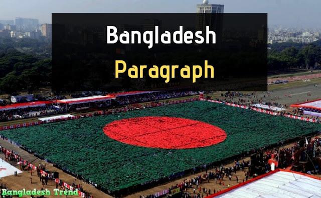 paragraph about bangladesh