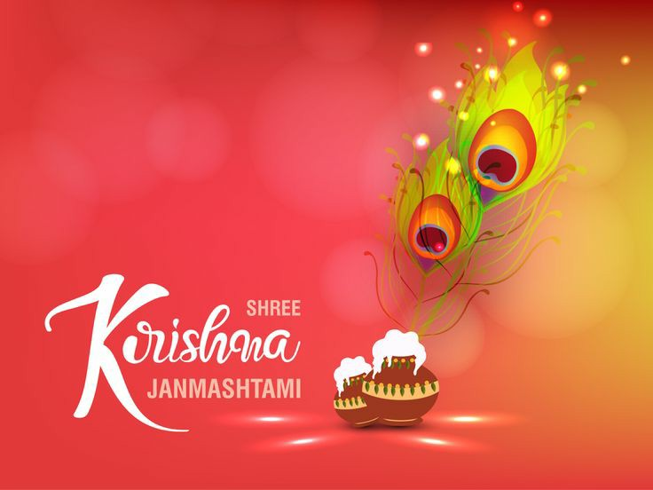 shree-krishna-janmashtami-wish -pic
