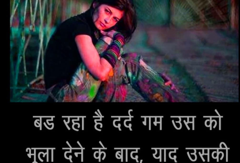 unique shayari in hindi