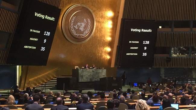 تعداد سكانها أقل من تيزنيت..تعرف على 4 دول صوتت في الأمم المتحدة ضد القدس