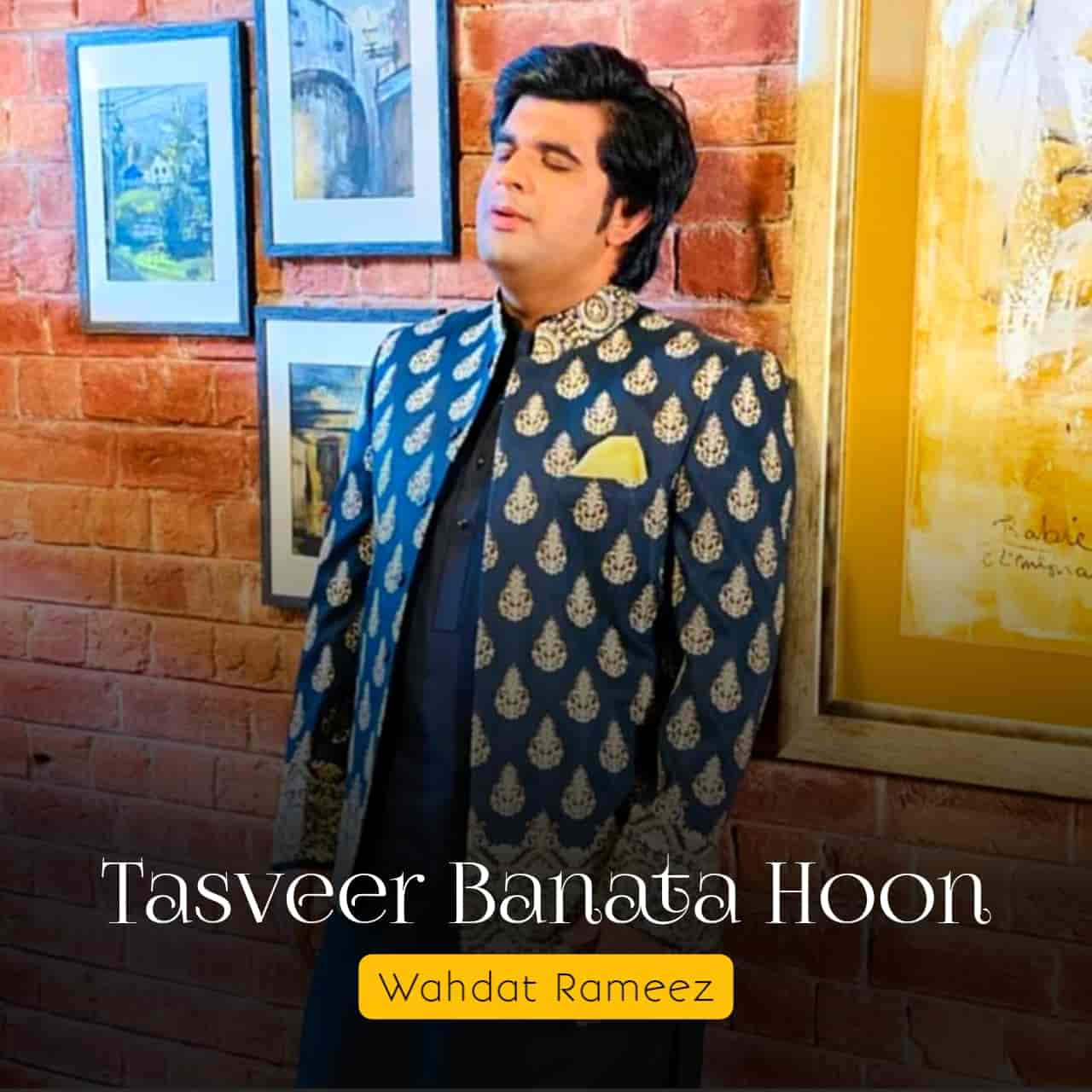 This song was again sung by Sufi singer Wahdat Rameez in his own style. The lyricist of this song is Khumar Barabankwi.