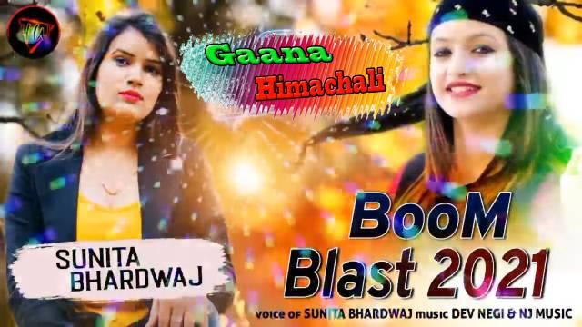 Pahari Boom Blast Song mp3 Download - Sunita bhardwaj