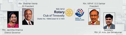 Rotary Club of Tinnevelly