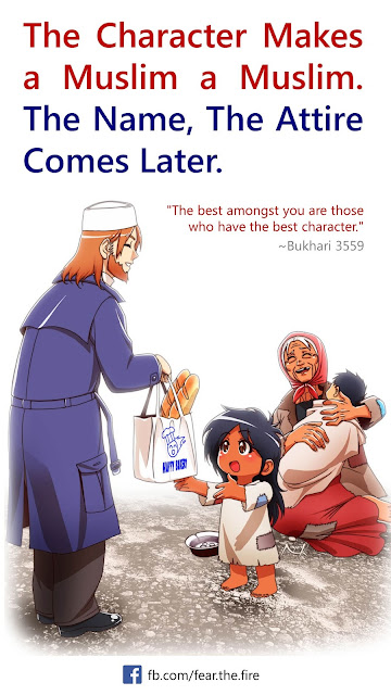 the character of a muslim as commanded by allah and our