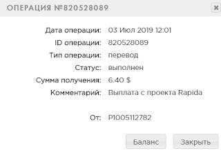 03.07.2019.png