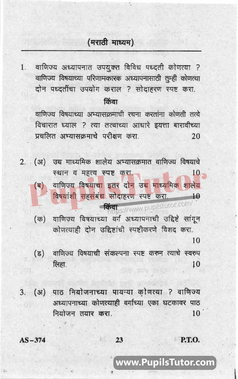 Pedagogy Of Commerce Question Paper In Marathi