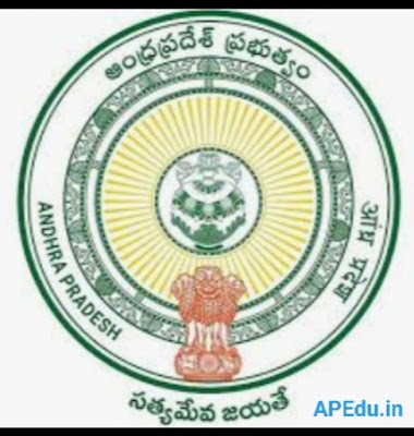 Jobs in the Ministry of Civil Supplies, Andhra Pradesh - AP Govt Job