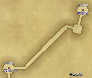 巨砲要塞 カストルム・アバニア マップ