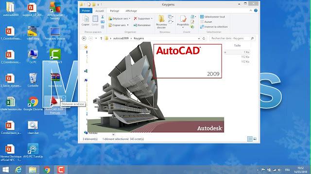 تحميل برنامج أوتوكاد 2009