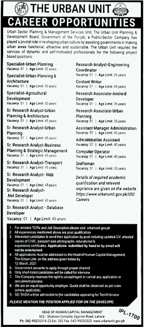 The Urban Unit Lahore Jobs in Pakistan 23/02/2021 Latest