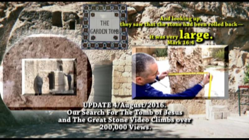 UPDATE 4/August/2016. Our Search For The Tomb of Jesus and The Great Stone Video