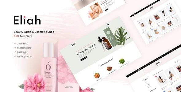 Beauty Salon & Cosmetic Shop Template