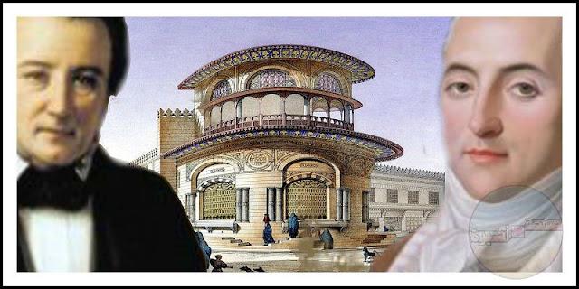 هدية مصر للعالم (2)   خطط لها نابليون ونفذها السان سيمونيون