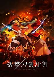 best anime like kimetsu no yaiba
