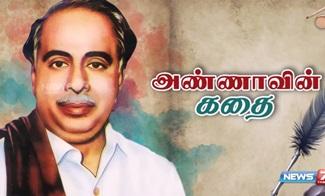 Arignar Anna Life History | News 7 Tamil