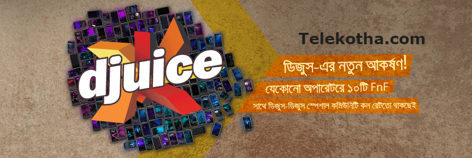 Grameenphone Packages Djuice
