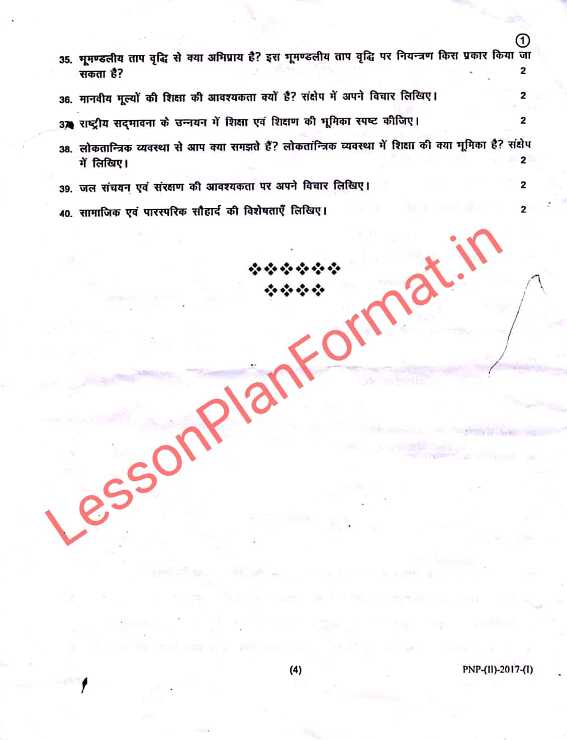 Up Btc 2nd Semester Previous Year Exam Paper 2019