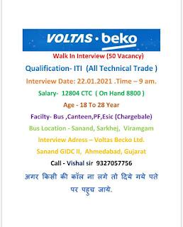 ITI Job Vacancy For All Trades Candidates In Voltas Becko Ltd. Sanand, Gujarat