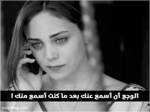 بوستات حزينه مكتوب عليها 5   Sad written posts 5