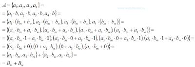 Множество и подмножество. Математика для блондинок.