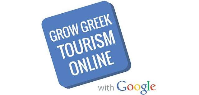"To ""Grow Greek Tourism Online"" της Google στην Περιφέρεια Πελοποννήσου"