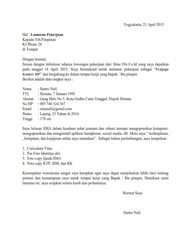 Contoh Surat Lamaran Penjaga Toko Contoh Surat Terbaru