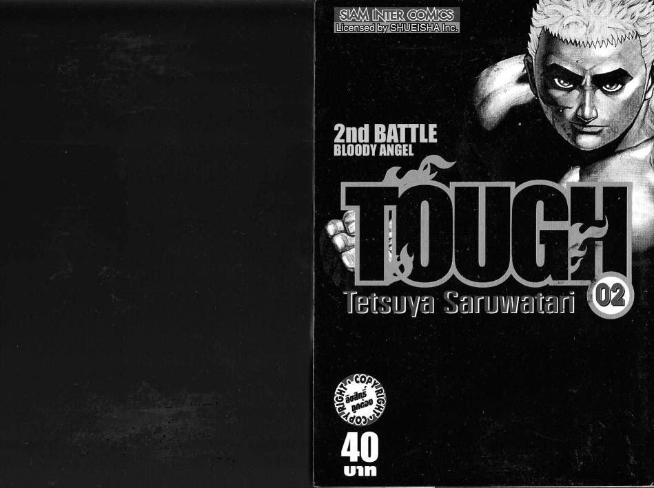 Tough II-ตอนที่ 2